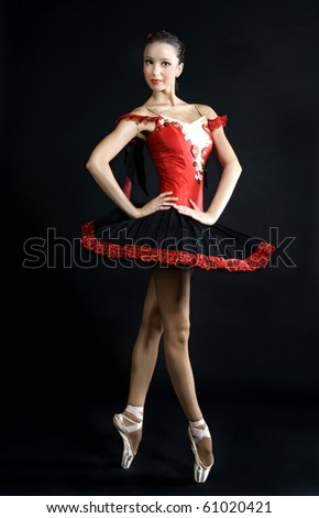 ballerina - stock photo
