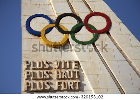 BAMAKO, MALI, JANUARY 7: Modern olympic games sculpture with blue sky in the city of Bamako in Mali 2011