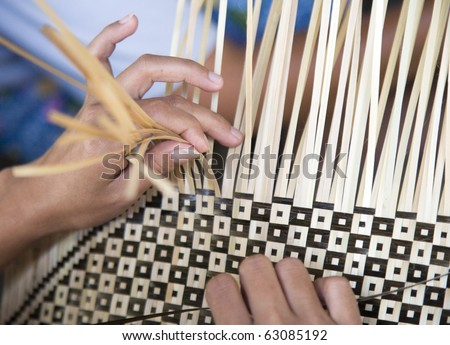 Bamboo weaving - stock photo