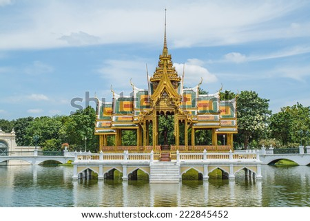 Bang Pa-In Palace of in Thailand