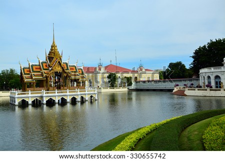 Bang Pa-In Royal Palace, also known as the Summer Palace, is a palace complex formerly used by the Thai kings. It lies beside the  River in Bang Pa-In district, Ayutthaya Province
