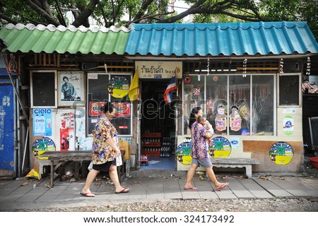 BANGKOK - APR 24: View of a mom n' pop store in an inner city slum area on Apr 24, 2013 in Bangkok, Thailand. Family run grocery stores have come under threat from 7 Eleven franchises in recent years. - stock photo