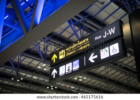 BANGKOK-AUGUST 07 : Information board in Suvarnabhumi Airport at night on August 07, 2016 in Bangkok ,Thailand.