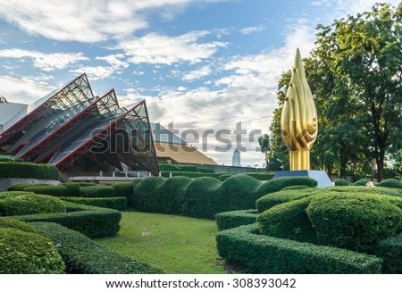 Bangkok - August 5: Queen Sirikit National Convention Center on August 5, 2015 in Bangkok, Thailand. It is a convention center and exhibition hall located in Bangkok, Thailand - stock photo
