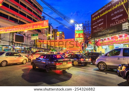 BANGKOK - FEBRUARY 17: The China Town at Yaowarat Road. Attractive lights at night, Thailand on February 17, 2015.