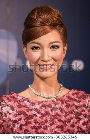 BANGKOK -JULY 22:A waxwork of Khemanit Jamikorn on display at Madame Tussauds on July 22, 2015 in Bangkok, Thailand. Madame Tussauds' newest branch hosts waxworks of numerous stars and celebrities - stock photo