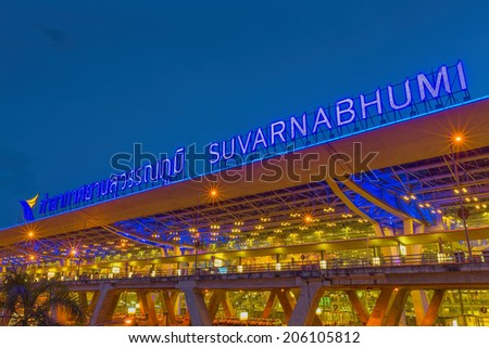 BANGKOK-JULY 20: Suvarnabhumi Airport at night on July 20, 2014 in Bangkok ,Thailand. This airport is the world's third largest single building airport terminal designed by Helmut Jahn.  - stock photo