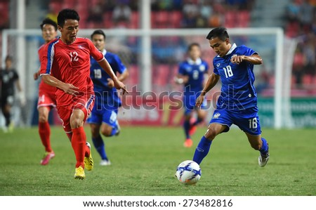 BANGKOK, MAR31:Chanathip.S(18) of Thailand in action during AFC U-23 Championship 2016(Qualifiers) between Thailand and DPR Korea at Rajamangala stadium on March 31, 2015 in Bangkok, Thailand.  - stock photo