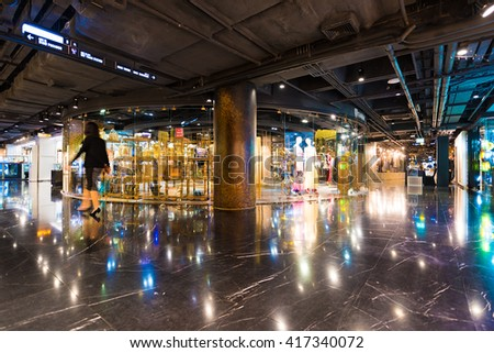 BANGKOK - MARCH 17, 2016 : A view at the Tango store in the Siam Center. It was built in 1973 and was one of Bangkoks first shopping malls.