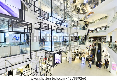 BANGKOK - MAY 28: Interior in Siam Discovery and the new concept is new The Biggest Arena of Lifestyle Experiments. On May 28, 2016, it is a shopping mall in the big centres Bangkok, Thailand