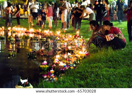 BANGKOK - NOVEMBER 21: Loy Kratong Festival celebrated during the full moon of the 12th month in the traditional Thai calendar, to pay respect to water spirits on 21 November 2010 in Bangkok - stock photo