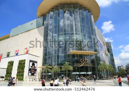 BANGKOK - 16 SEP: Siam Paragon in Bangkok on 16 September 2016