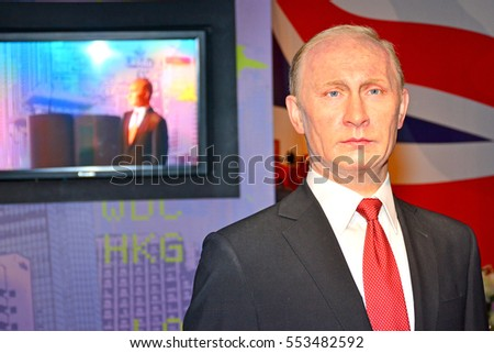 BANGKOK, TH - DEC. 13: Russian President Vladimir Putin wax figure at Madame Tussauds Bangkok on December 13, 2016 in Pathumwan, Bangkok, Thailand