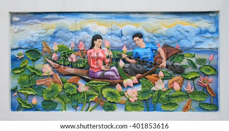 BANGKOK ,THAILAND - APR 6 : Stone carving of Traditional Thai culture on temple wall at Wat Dan on April 14, 2016 in Bangkok, Thailand.