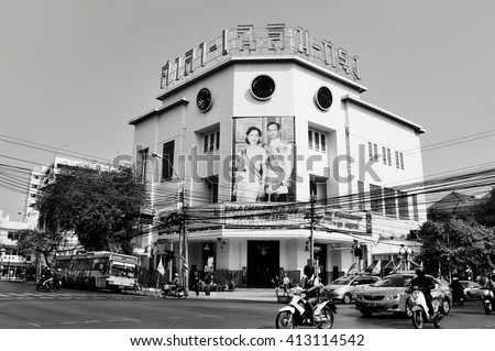 BANGKOK, THAILAND-April 26,2016: 66 Charoen Krung Rd., Wangburaphapirom, Chalerm Krung Royal Theatre start on 1933/ Bangkok, Thailand