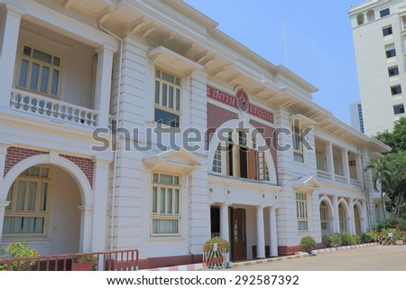 BANGKOK THAILAND - APRIL 22, 2015: Red cross building Bangkok. Red cross is a humanitarian institution based in Geneva Switherland and a three time Nobel Prize Laureate.  - stock photo
