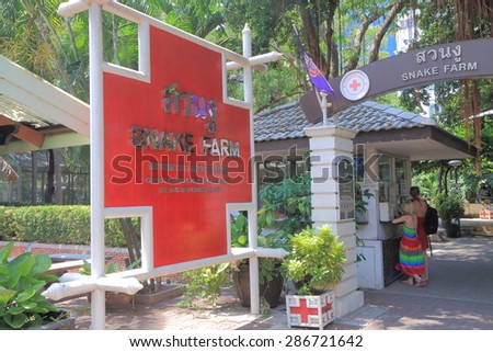 BANGKOK THAILAND - APRIL 22, 2015: Snake farm at Queen Saovabha Memorial Institute. Queen Saovabha Memorial Institute is a famous institute specialising in the husbandry of venomous snakes.