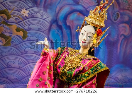 BANGKOK, THAILAND - APRIL 12: Songkran Festival in Bangkok, Thailand on April 12, 2015. Thai traditional  puppet performed in Songkran festival to calebrate Thai traditional new year