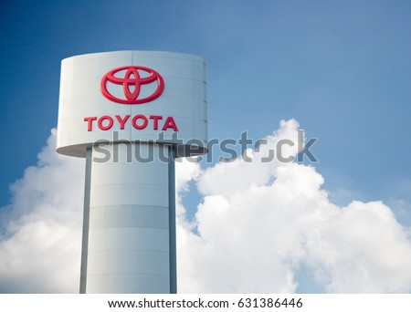 Bangkok, Thailand April 25, 2017 Toyota Toyota Logo with Automotive Techology in Thailand