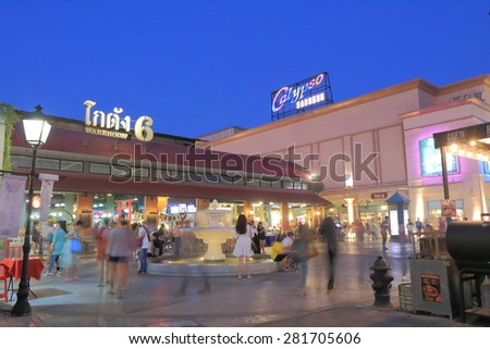 BANGKOK THAILAND - APRIL 19, 2015: Unidentified people sightsee Asiatique. Asiatique The Riverfront is a large open-air mall in Bangkok situated along Chao Phraya river opened in 2016