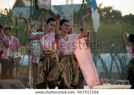 BANGKOK,THAILAND - APRIL 20,2015 :Unidentified Thai dancer perform traditional Thai dance during festival on The 233 rd Year of Rattanakosin City in Bangkok,Thailand. The show is open free for public.