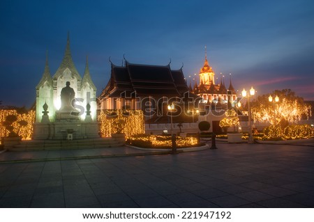 BANGKOK,THAILAND-AUG 16 : Scenic of twilight at Wat Rat Natda Ram Worawihan Monastery or Loha Prasat Metal Palace is important Buddhist Temple on August 16,2014 in Bangkok capital city of Thailand.