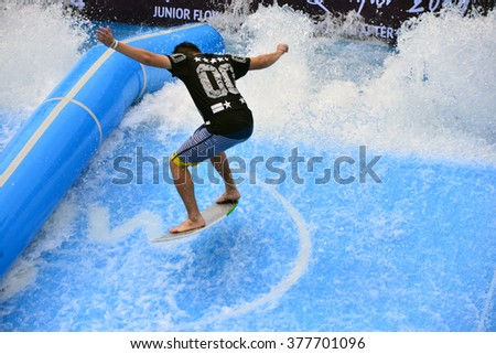 BANGKOK, THAILAND - August 7: Flow House Bangkok has received top 2. The best water park in Asia, August 7, 2014 * resend edit WB
