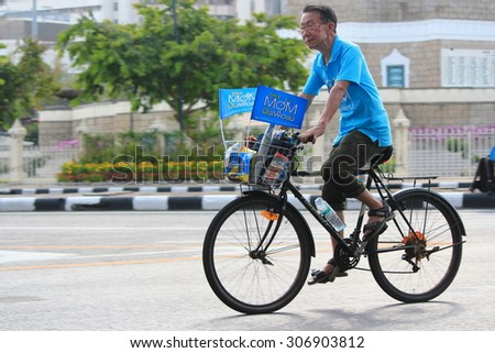 BANGKOK, THAILAND - AUGUST 16, 2015: People cycling together in the event BIKE FOR MOM in Bangkok, Thailand.