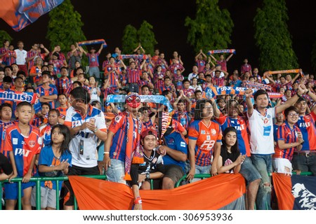 BANGKOK THAILAND-AUGUST 12 : Supporter of PORT F.C. shot photo during CHANG F.A. CUP between Army United F.C.and PORT F.C. at Thai Army Stadium on August 12 ,2015 in Thailand - stock photo