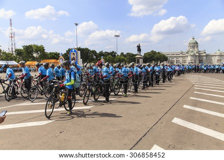 "BANGKOK,THAILAND, AUGUST 16 : Unidentified Cyclist in event ""Bike for mom"" Bike for mom event show respected to Queen of Thailand by the participant cycling a bicycle, on August 16, 2015, Thailand. - stock photo"