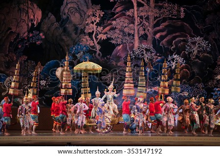 BANGKOK ,THAILAND - 13 DECEMBER 2015 : Khon is traditional dance drama art of Thai classical masked, this performance is Ramayana epic, the show is open Bike For Dad  in Bangkok, Middle of Thailand. - stock photo