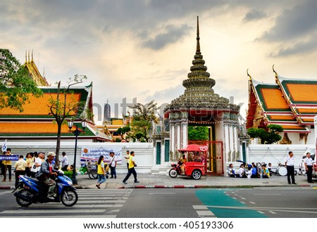 Bangkok, Thailand - December 5, 2015: Last preparations for the festive procession during the celebration of the King Rama 9 birthday at the walls of the Grand Palace, Bangkok, Thailand. - stock photo