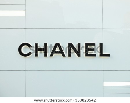 "BANGKOK, THAILAND - DECEMBER 12 2015: Logo of the brand ""CHANEL"" at The EmQuartier shopping mall, Bangkok."