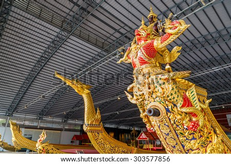 BANGKOK, THAILAND - DECEMBER 17: Thai Royal Barge in Bangkok, Thailand on December 17, 2014. The Thai royal barges are used in the royal family during tradition reliogius procession to royal temple - stock photo