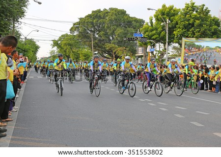 "Bangkok,THAILAND, DECEMBER 11 : This event is ""Bike for dad "" from Thailand. Bike for dad event show respected to King of Thailand by the participant cycling a bicycle, on December 11, 2015, Thailand"