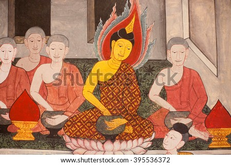 BANGKOK, THAILAND - FEB 14: Buddha in the lotus and the Buddhist monks on the historic mural of famous Wat Pho temple on February 14, 2015. Wat Pho is a Buddhist temple complex founded in 16th century - stock photo