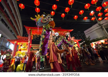 BANGKOK, THAILAND - FEB. 20 : Unidentified peoples played dragon dance for Chinese New Year on February 2015, 20 in Bangkok, Thailand - stock photo