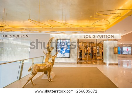 Bangkok, Thailand - February 2, 2015: Exterior of a Louis Vuitton store in Emprorium Shopping mall in Bangkok,Thailand. It was founded in 1854, is the world's leading luxury brand . - stock photo