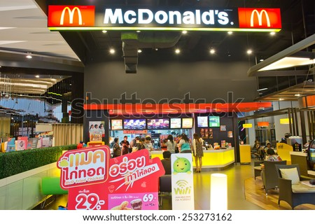 BANGKOK, THAILAND - FEBRUARY 9 : Exterior view of McDonald's Restaurant on February 9, 2015 in Bangkok, Thailand. It is the world's largest chain of hamburger fast food restaurants. - stock photo