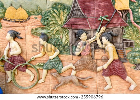 Bangkok, Thailand - February 22: Stucco way of Thailand, Wat Pho, Bangkok, Thailand on February 22, 2015, the Chinese New Year in Bangkok, Thailand. - stock photo