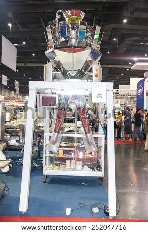 BANGKOK ,THAILAND - FEBRUARY 7: Vertical food packaging machine At  THAILAND Industrial Fair 2015 And Food Pack Asia 2015 on  February 7, 2015 in Bangkok, Thailand.