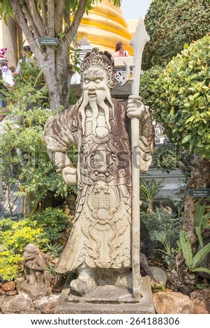 BANGKOK, THAILAND - JAN 25: Statue of chinese man at Wat Phra Kaew on January 25, 2015 in Bangkok, Thailand. - stock photo
