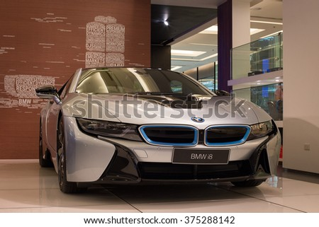 BANGKOK, THAILAND - JANUARY 07, 2016 : BMW i8 car on display at the Siam Paragon Mall in Bangkok. With 300,000 sqm of retail space Siam Paragon is one of the world's largest malls. - stock photo