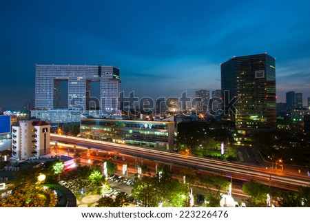 "BANGKOK, THAILAND - January 9: Night scene of The Elephant Building on January 9, 2013 in Bangkok. It was awarded no.4 for the ""20 World's Most Iconic Skyscrapers"" by CNNGo in February 2011."