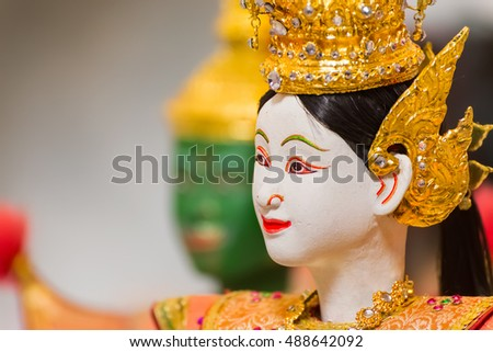 BANGKOK, THAILAND - JANUARY 16: Thai traditional puppet play displayed openly for public at Thai Cultural Center in a campaign for the conservation of Thai traditional performing arts