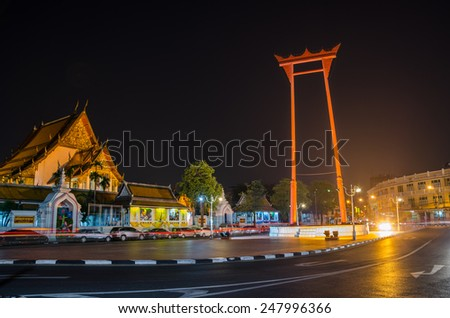 BANGKOK, THAILAND - JANUARY 27, 2015 : The Giant Swing and Wat Suthat Thepwararam at night on January 27, 2015. The Giant Swing is a religious structure and tourist attraction in Bangkok, Thailand. - stock photo