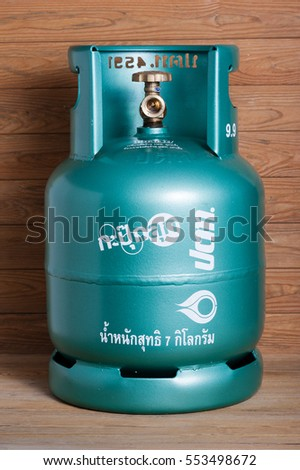 BANGKOK, THAILAND - JANUARY 11, 2017: The 7 Kgs. of LPG cylinder from PTT. PTT is a Thai state-owned SET-listed oil and gas company.