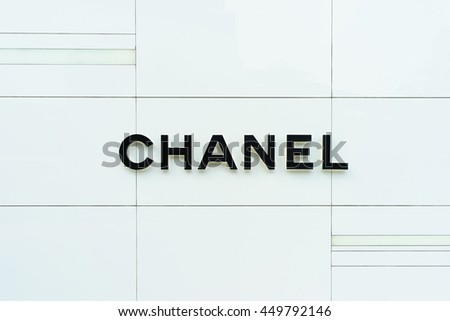 Chanel couture stock images royalty free images vectors for French house of high fashion