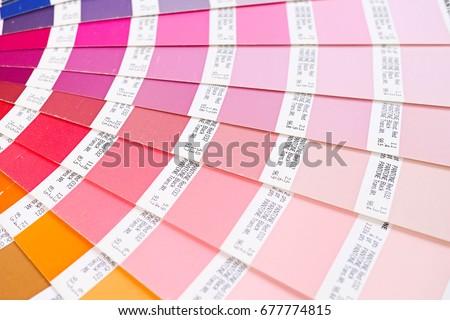 Bangkok Thailand July 15 2017 Color Stock Photo (Edit Now) 677774815 ...