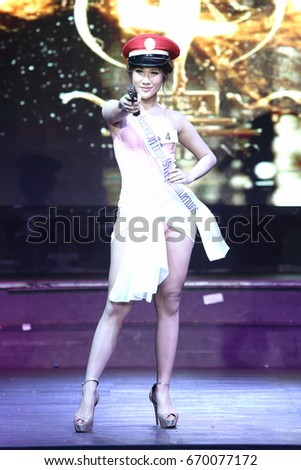 "Bangkok, Thailand - July 2, 2017 ; Final Round of ""Miss Supranational Contest 2017"" at The Bazaar Hotel, beauty pageant province level, bikini session"